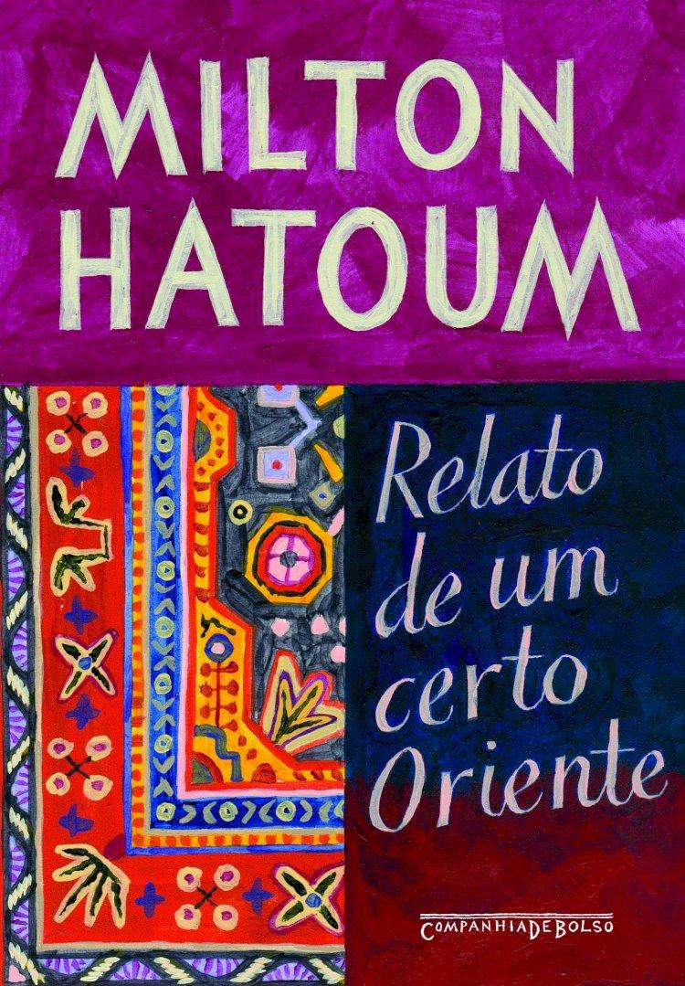 Resumo Relato de um Certo Oriente - Milton Hatoum